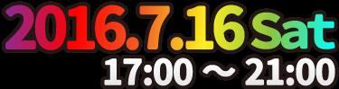 2016.7.16
